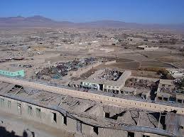 afghanistan gardez