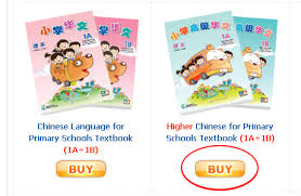 chinese textbook