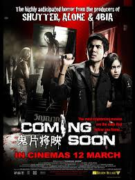 coming soon the movie