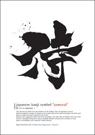 symbol artwork