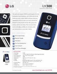 lg ux300 phone