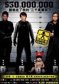 english comedy movies