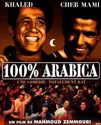 الاغاني الجزائرية