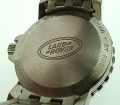 land rover watch