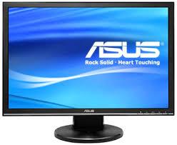 new lcd monitors