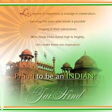 indian independence day pictures