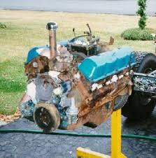amc 360 motor