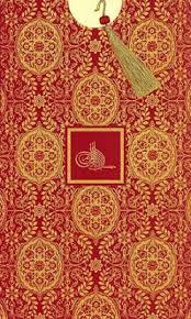 urdu wedding cards