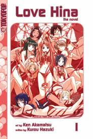 love hina book