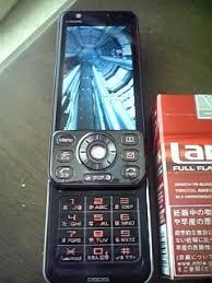 mitsubishi mobile phone
