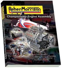engine book
