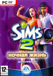 The Sims 2 Night Life