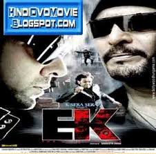 new indian movies 2009