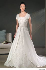 conservative wedding dress