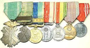 japanese war medal
