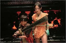 great yokai war