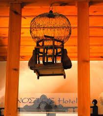 antique cage
