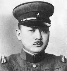 kuribayashi