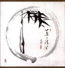 bamboo calligraphy