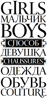 eric gill fonts