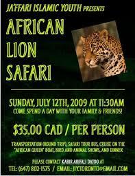 african lion safari canada