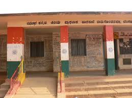 indian school pictures