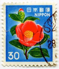 japan postage stamps