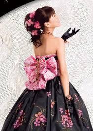 obi dresses