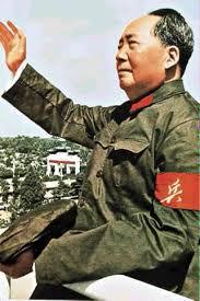 mao zedong photos