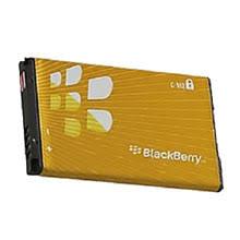 cm2 battery