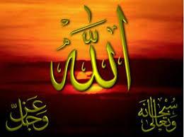صور اسلامية F5dcd8942c6b062f93c3ae6e9cdfabc9_lm