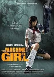 machine girl poster