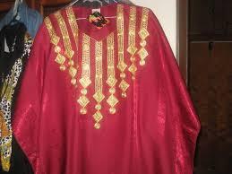 moomoo clothing
