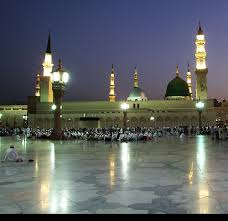 makka madina video