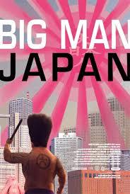 big man japan movie