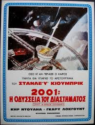 2001 space odyssey movie