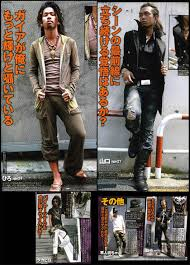 japan man fashion
