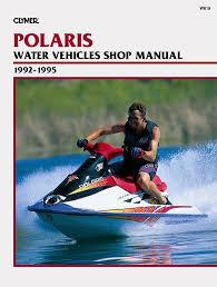 1996 polaris jet ski