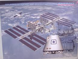 space transport system