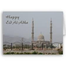 eid el adha cards