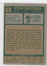 ken dryden rookie card