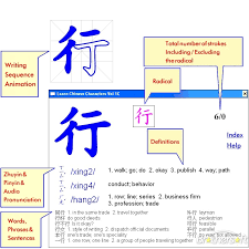 chinese writing translator
