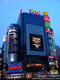109 building
