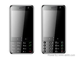 dual sim tv mobile phones