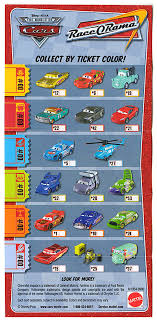 disney pixar cars race o rama