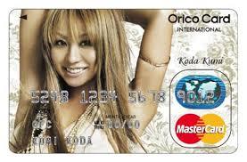 customized credit card