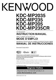 kdc mp235cr