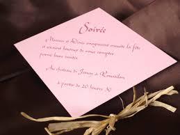 carte d invitation marriage