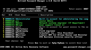 administrator password recovery