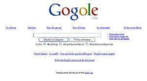google gogole